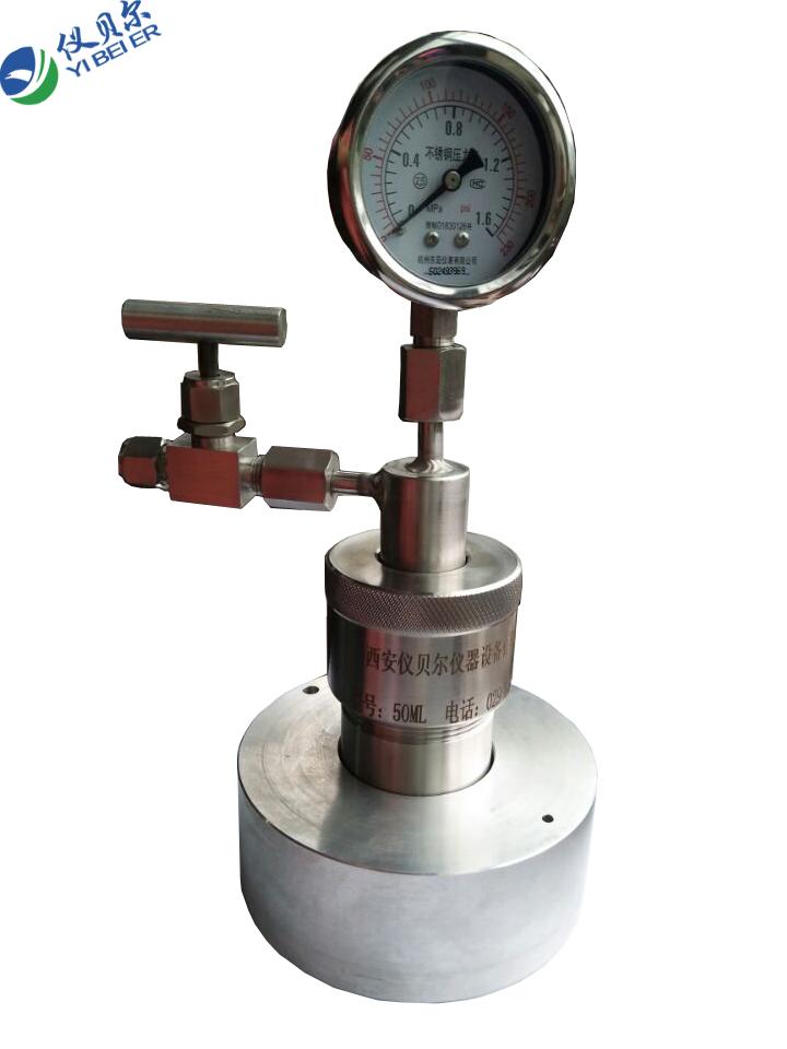 水热合成反应釜带压力表